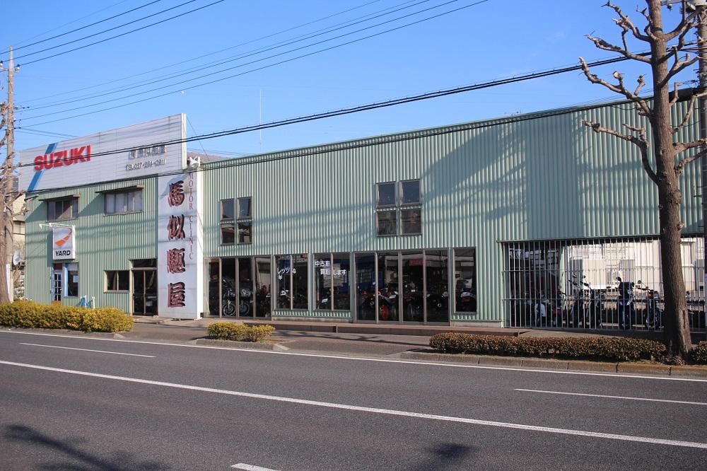 前橋店のイメージ